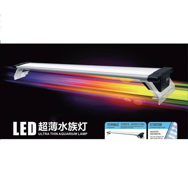 Iluminador Atman LG-800